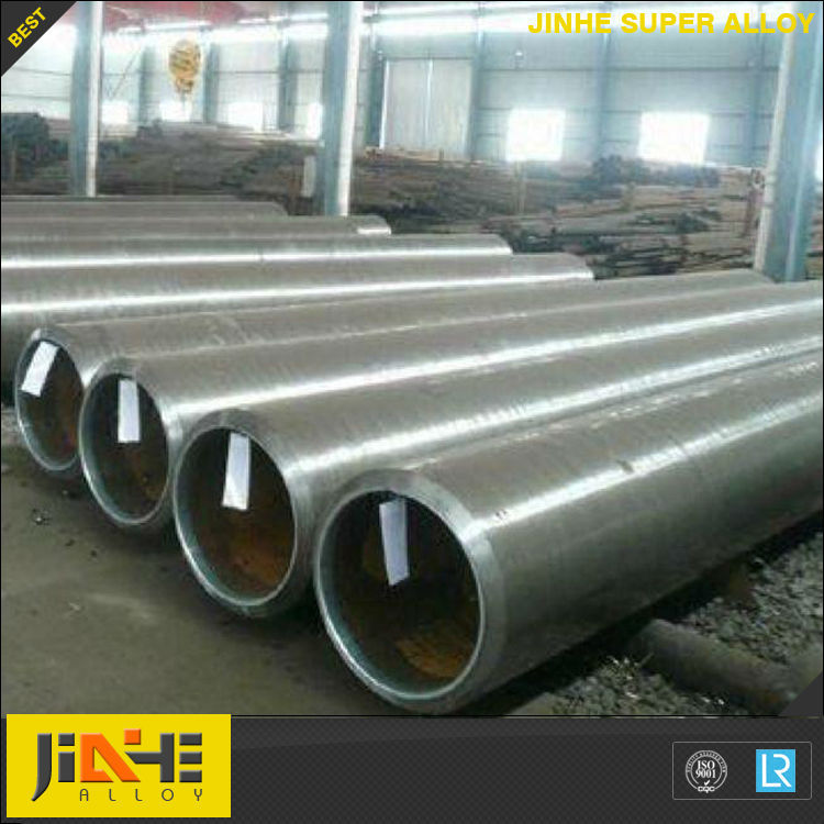 Alloy825/UNS N08825/Incoloy825/ nickel alloy seamless steel pipe/tube pipe/tube