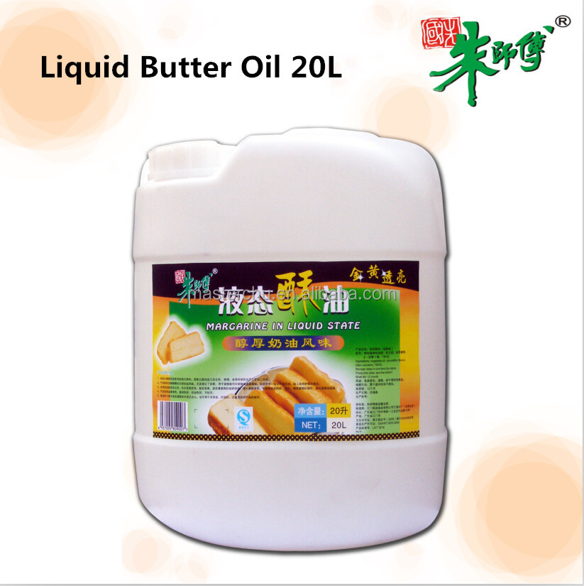 liquid butter oil, bakery oil, liquid shortening for bread, biscuit, cake 20L