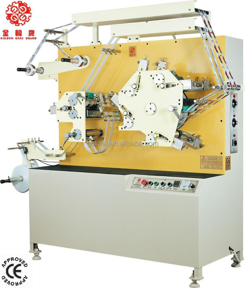 (GF-4041) Golden Gear Rotary Printing Machine for satin tape