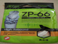2015 Promotion Special Offer ZP-66 Moderate for Badminton Racket Sword Factory Supply The Cheap Badminton String