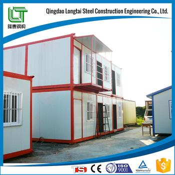 2016 Trade Assurance and Assessed Supplier portal frame steel structure