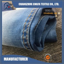 2017 New design fabric for jeans indonesia denim merchandiser cloth agent