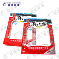 disposable meat product packing soft heat seal plastic food pouch