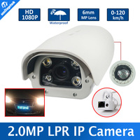 2MP IP66 Camera With 2.8-12MM Lens 4PCS IR White Light LEDs Vehicles License Plate Capture Recognition 1080P LPR IP Camera