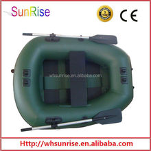 Fishing Float 1.6m Inflatable Boat Fishing