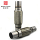 2.5 Inch High Pressure Exhaust Braided Flexible Pipe Hose