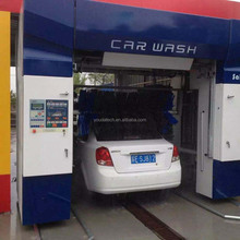 Fully rollover automatic car wash system
