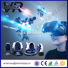Amusement park equipment 5D 7D 9D egg VR cinema two seats 9D Cinema Simulator for sale