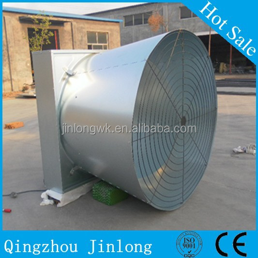 Large Industrial Exhaust Fans : Large airflow butterfly cone industrial exhaust fan buy