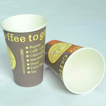 disposable large hot coffee paper cup 20 oz