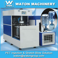 BUY machine GET mold FREE high quality 5 gallon pet blow molding machine