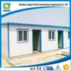 China supplier factory price modern house design with useful buildings