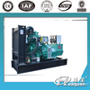 30kw/37.5kva big sale diesel generator wholesale generator head
