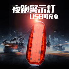 GUB mountain bike taillights bicycles LED warning lights USB charging waterproof cycling equipment