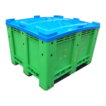 1200x1000x760mm Used plastic container