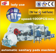 RF-HFD CE certification full-servo lady sanitary pads making machine