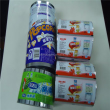 Manufactory polyester film roll for food Packaging Film with custom printed