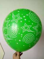 Helium latex balloon for birthday and Christmas party decorations 18""