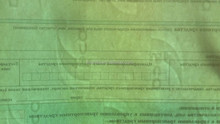 Anti-fake watermark paper security certificate