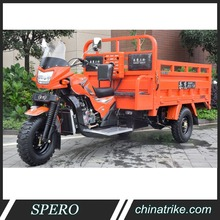2017 new updated 200 cc 250 cc 300 cc Cargo tricycle adult motorcycles auto rickshaw ZONGSHEN LIFAN LONCIN ENGINE