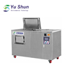 Food Waste Recycling Machine Intelligent Food