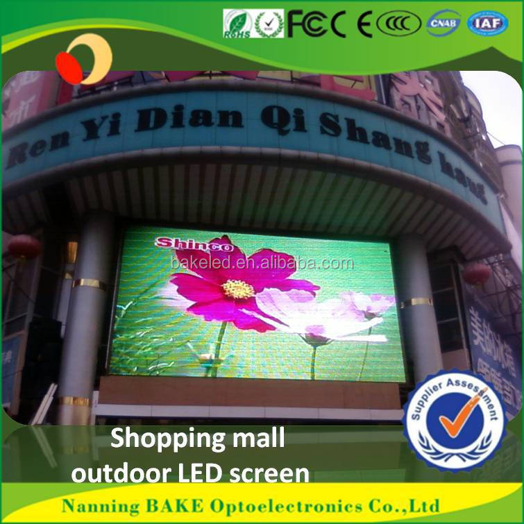 Building Wall outdoor touch screen lcd led tv P16