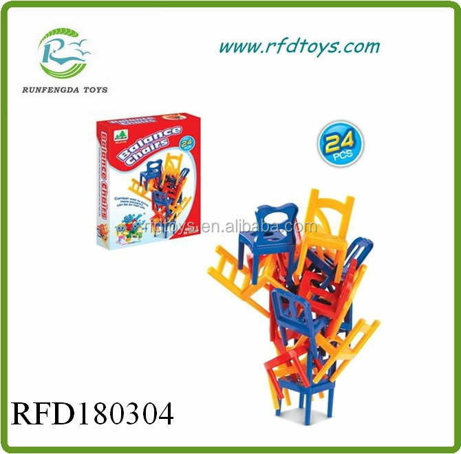 2015 Balance game stacking chair kids educational toys 24pcs balance chair game