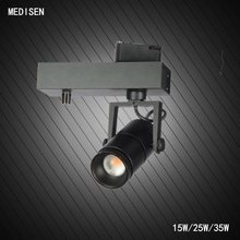 MDS-White housing! 5,12,15,20,24,30,40,45,50W,2,3,4pin,phase,wire,circuit,CRI80,PF0.9,dimmable 230v cob led track lights 9w