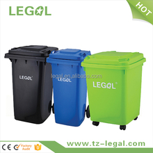 street trash can 120l container recycle garden trash bin with lids and wheels
