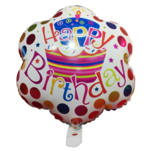 Quick delivery wholesale inventory 18inch/45cm eight design Happy Birthday Foil Balloon