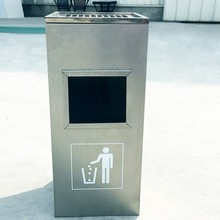 Outdoor stainless steel standing factory sales litter bin with ashtray