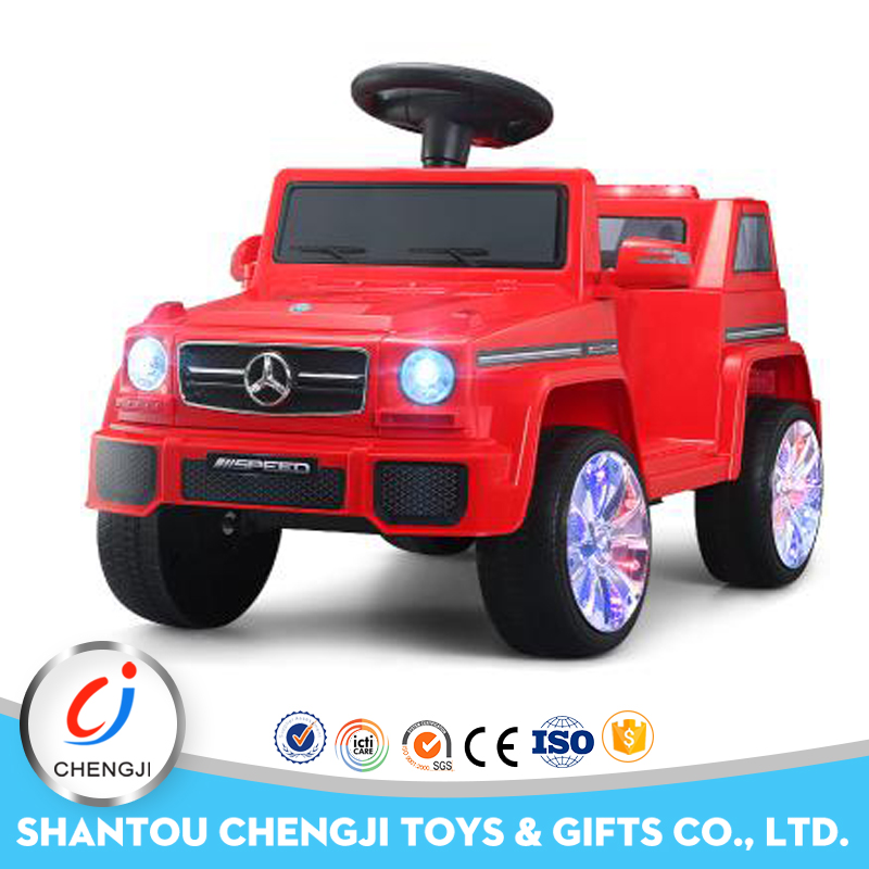 Low price shantou children big size remote control kids car price for sale