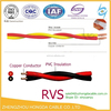xlpe low smoke halogen free silicone 16 awg Rvs PVC Insulated Flexible Twin Twisted Cable Wire