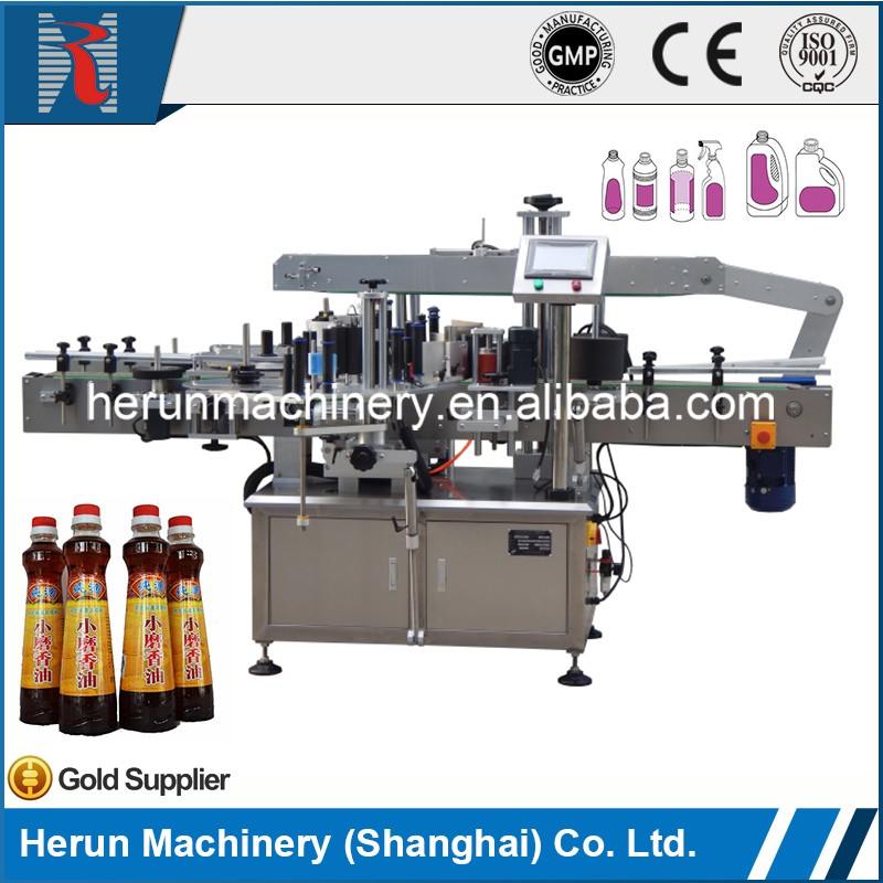 CX-SMT competitive price bottle double labeling machine