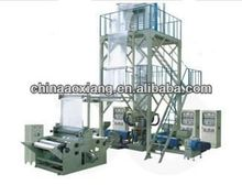 Aoxiang brand trimming film plastic crushing machine