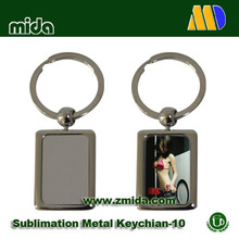 Customized Sublimation Metal Keychain for Wholesale as Hot Sale Products