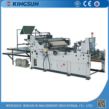 Window Patching Machines for Sale