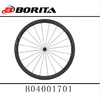 2015 Lightweight 700C Carbon Road Bike Wheels Clincher Wholesale