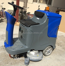 115L/110L cleaning machine for supermarket /floor C7