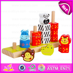 2015 Pretend intelligent wooden stacking toy,Educational stacking animal toy,Stack Circle Toy preschool educational toys W13D064