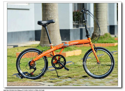 Aluminum Alloy Foldable Pocket Bike Bicycle Factory for Promotion