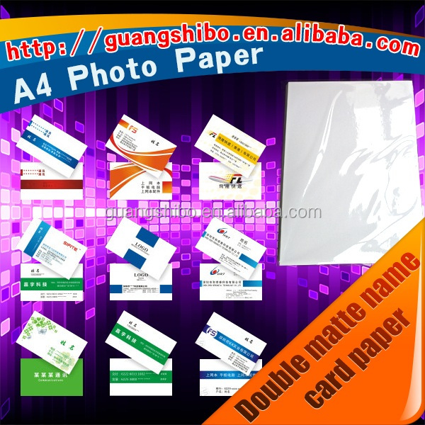 135g 160g 180gsm 300 gsm 350gsm inkjet double coated glossy bright white paper photo paper A4 A3