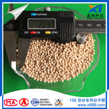 XINTAO molecular sieve type 13X APG air pre-purification for removal of CO2 and moisture from air