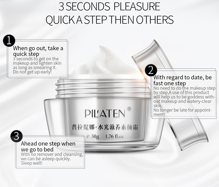 50g/pc Makeup Primer Pilaten Water-Optical and Nourishing Toning Cream