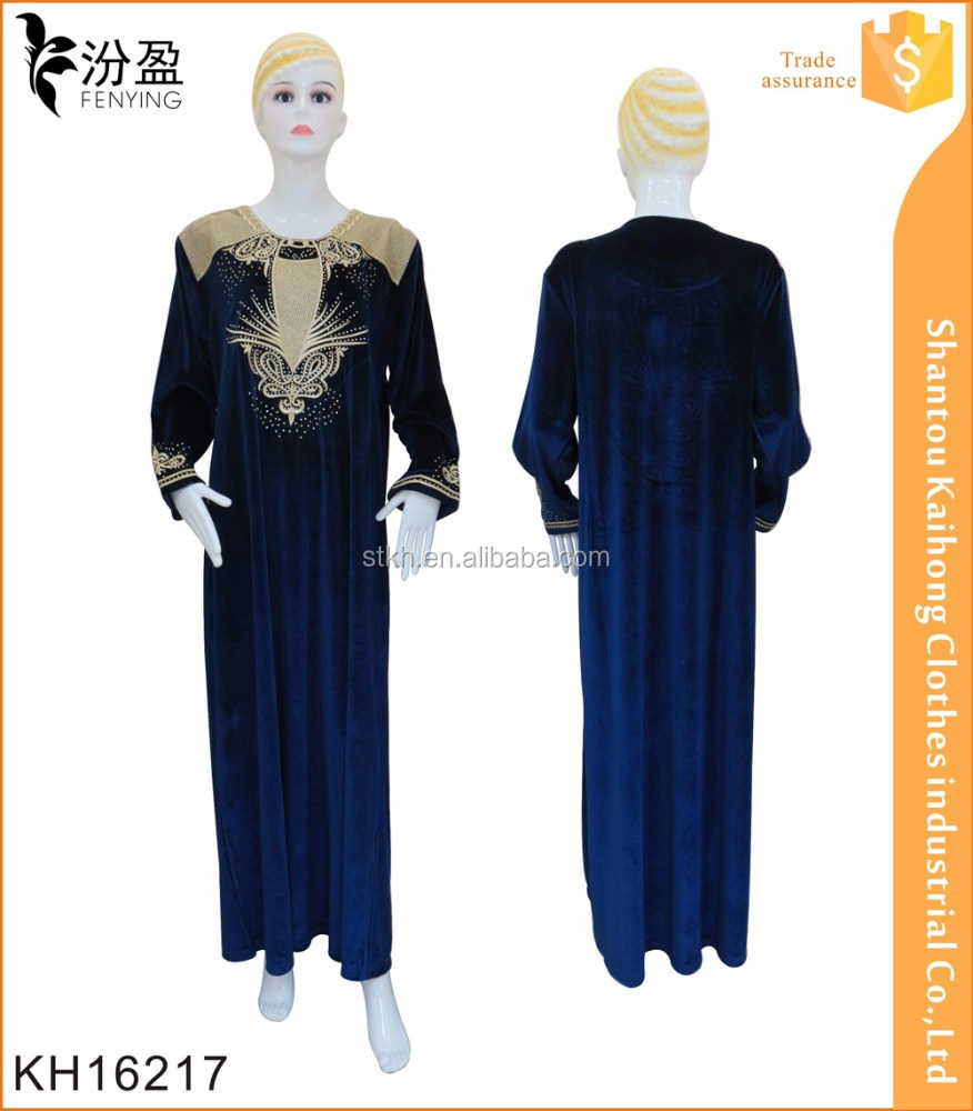 South korean 2016 Latest Design Muslim Abaya Islamic Wear Embroidery Ladies Muslim
