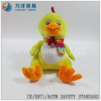 yellow color 2016 the greatest gift plush chicken stuffed toy stuffed plush chicken toy, Custom toys,CE/ASTM safety stardard