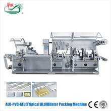 HUALIAN Buy Chinese Products Online Small Automatic Tablet Blister Packing Machine