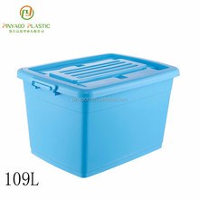 Widely use multi purpose top quality plastic storage boxs dvd