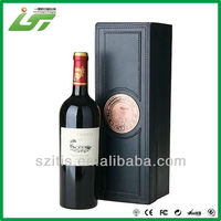 China red wine leather box manufacturer