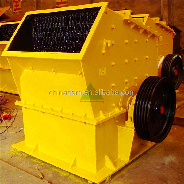 Quality Management System Certificate small used rock crusher for sale